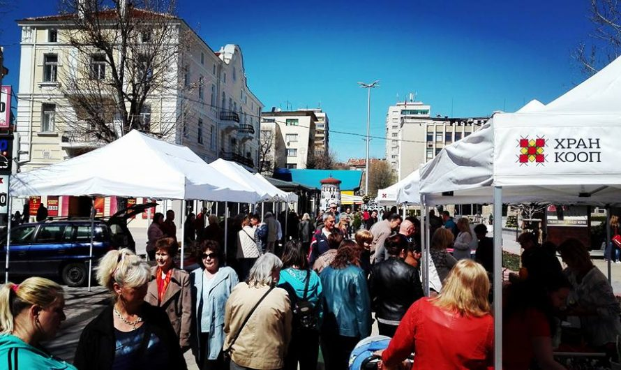 Старт на фермерския пазар в Хасково